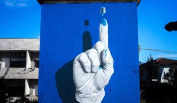 Nuno Viegas: Artists Inside The Industry
